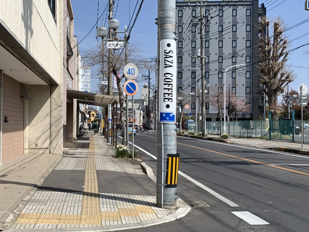 勝田駅前大通り