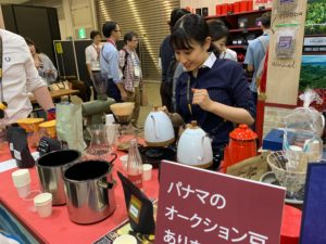 SCAJ2019 サザコーヒーブース安バリスタ