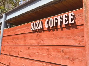 SAZA COFFEE本店外観2