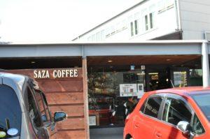 サザコーヒー本店 外観