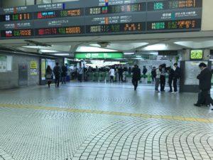 新宿駅西口改札