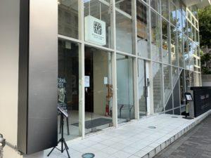 丸山珈琲西麻布店 外観