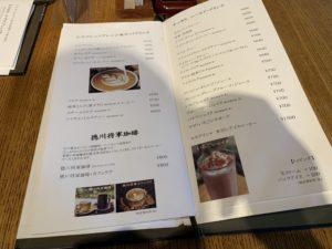 サザコーヒー本店 メニュー飲み物2