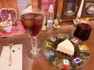 ダンケ珈琲店バターコーヒー