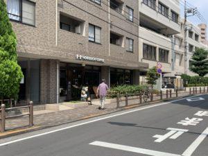 堀口珈琲狛江店