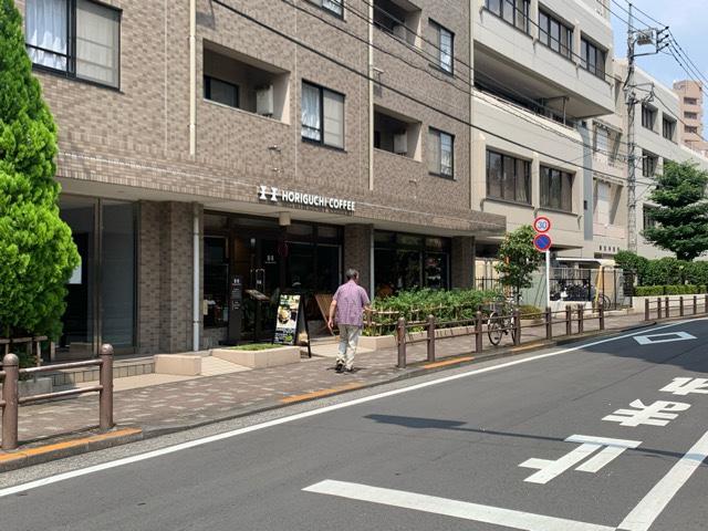 堀口珈琲狛江店外観