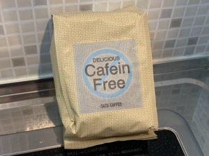 サザ―コーヒーカフェインフリーコーヒー