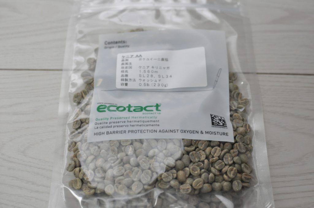 ケニア生豆