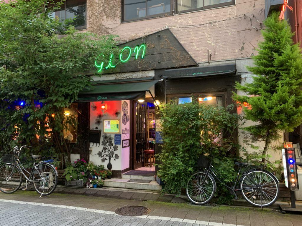 阿佐ヶ谷Gion