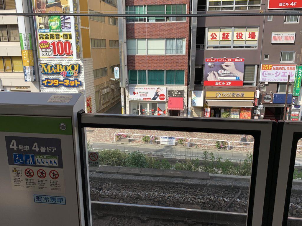 五反田駅ホームから