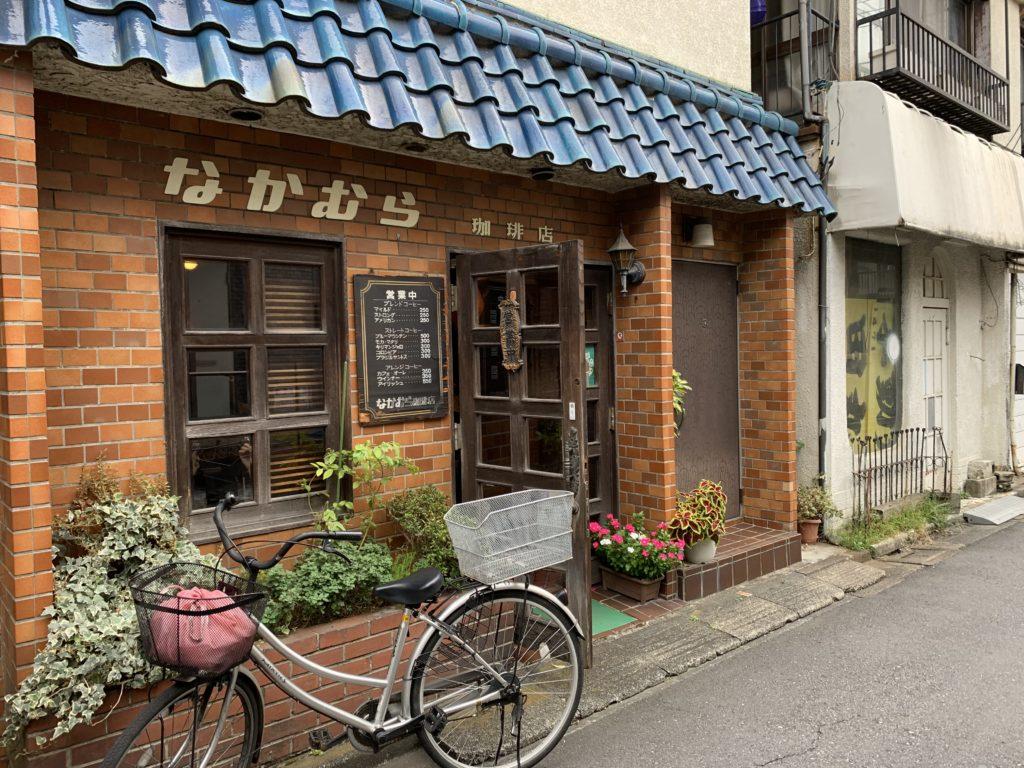 中村珈琲店の外観の様子