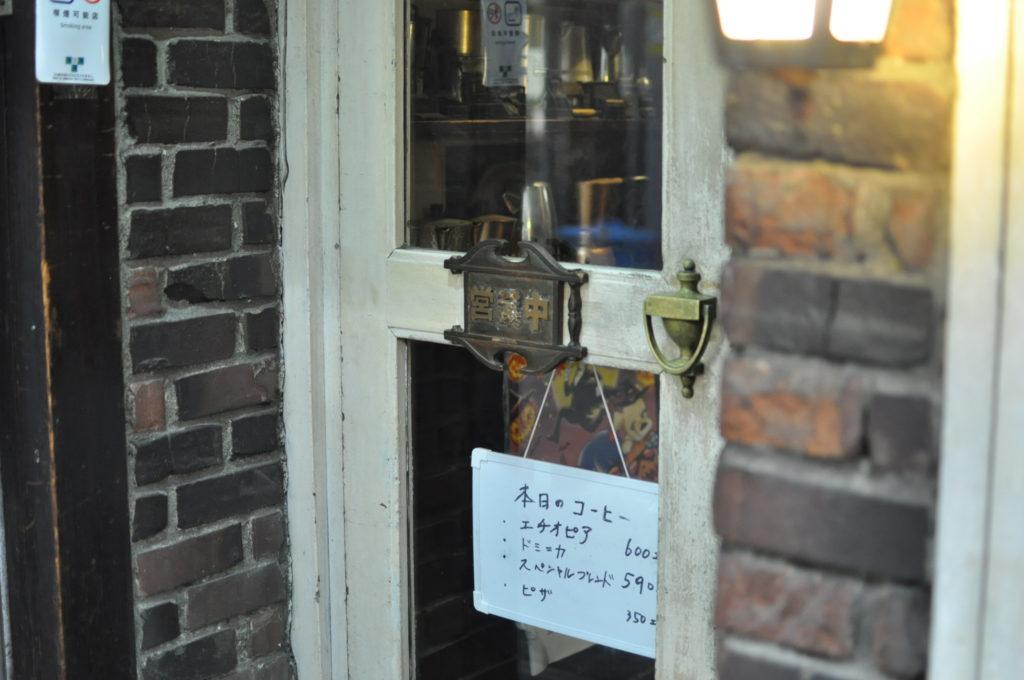 荻窪邪宗門の入口