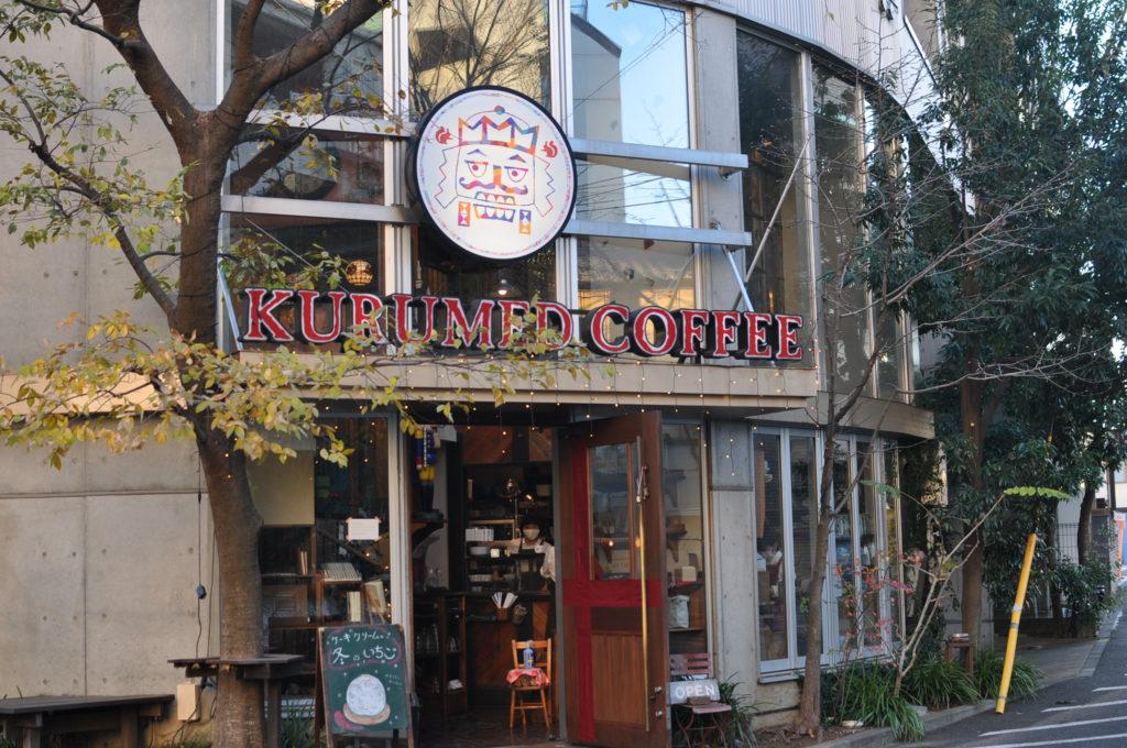 クルミドコーヒーの外観の様子