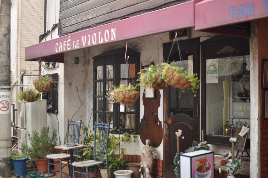 名曲喫茶ヴィオロンの外観