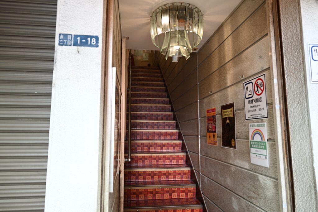 純喫茶デアの階段
