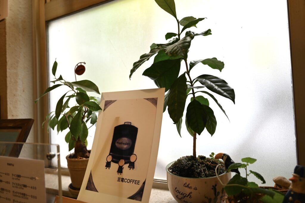 豆電COFFEE