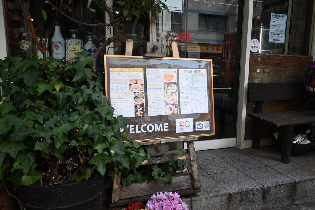 南風堂珈琲店のメニュー