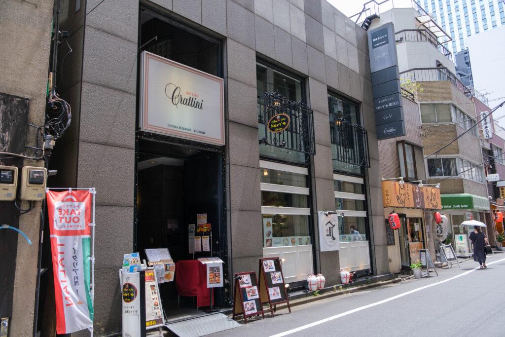 Ken's珈琲店